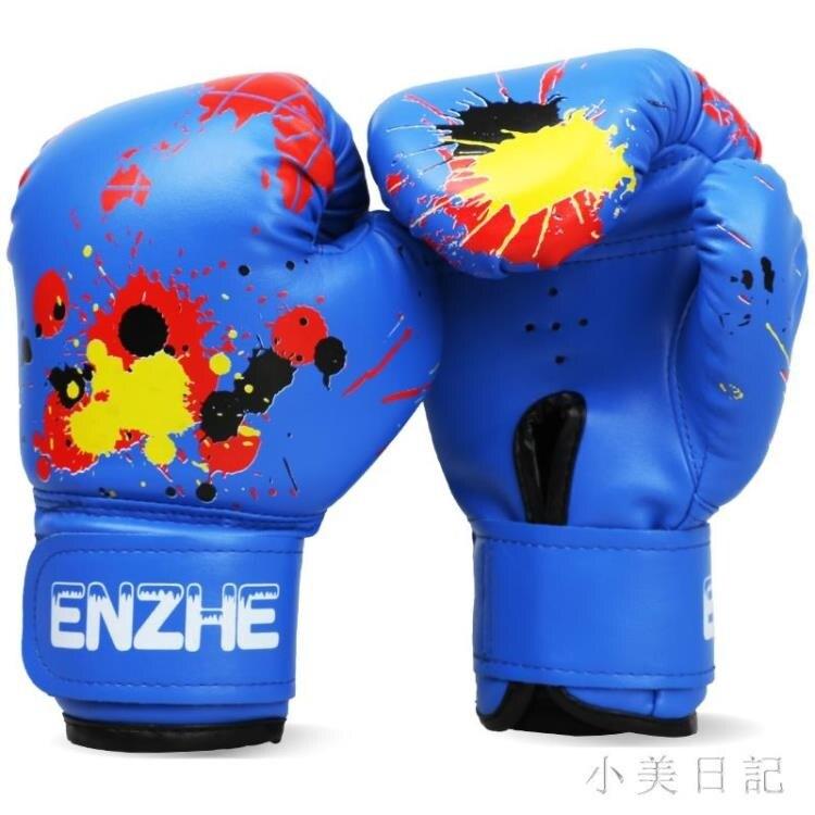 3-16歲兒童拳套小孩散打拳擊手套打沙包袋健身娛樂搏擊男女童訓練 aj10070