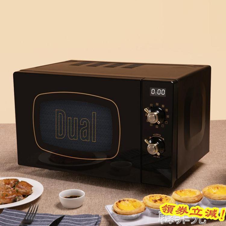 【新品免運~滿千減百】微波爐 Dual DIK55德國復古微波爐烤箱一體家用小型迷你平板光波爐不銹鋼~領券更優惠
