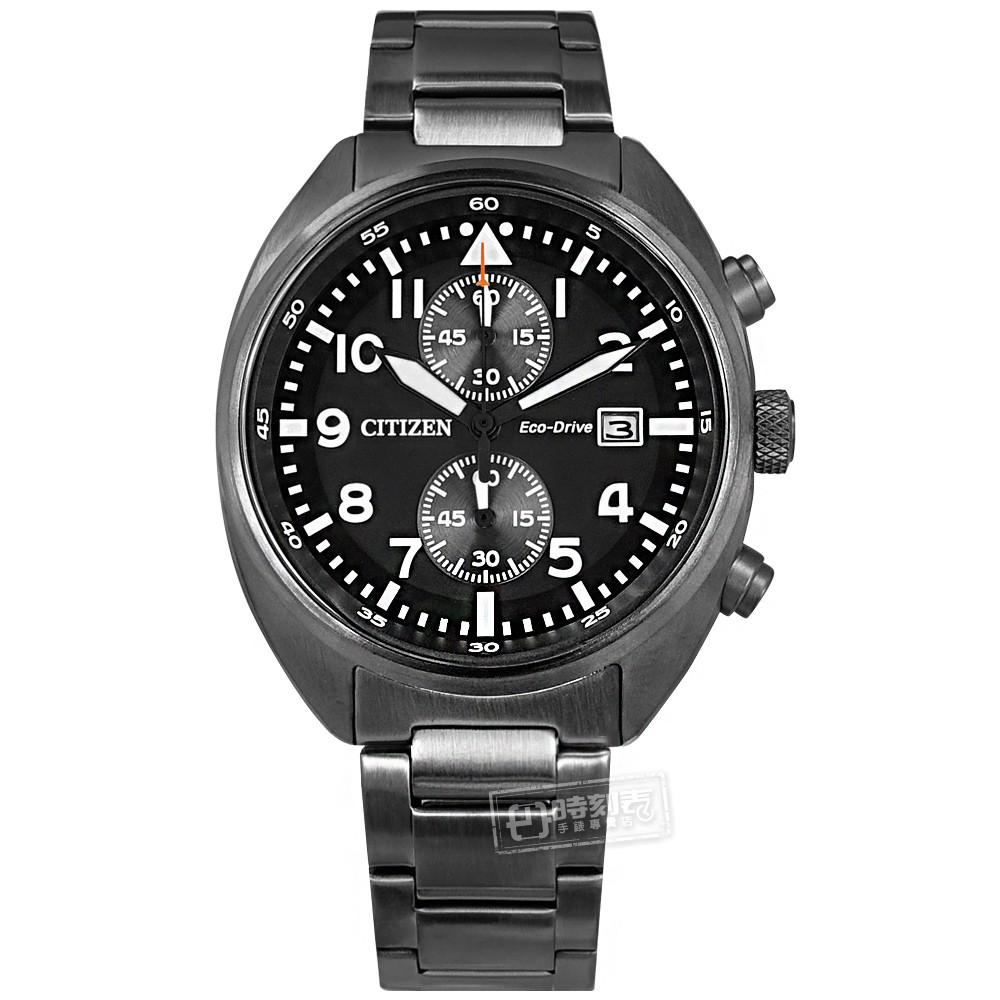 CITIZEN 光動能 計時碼錶 日期 防水100米 不鏽鋼手錶 鍍灰 CA7047-86E 42mm 廠商直送
