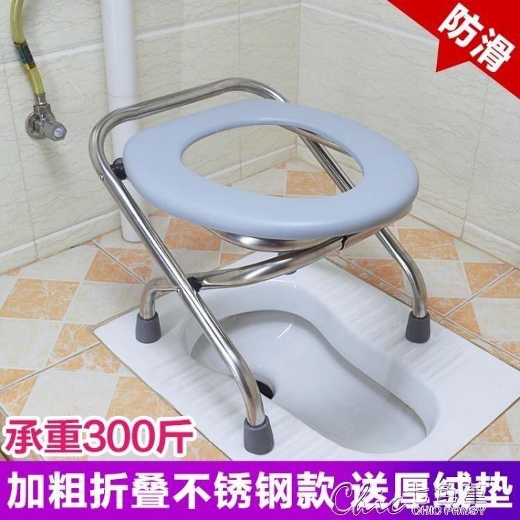 坐便椅坐便椅老人可摺疊孕婦坐便器家用蹲廁簡易便攜式行動馬桶座便椅子