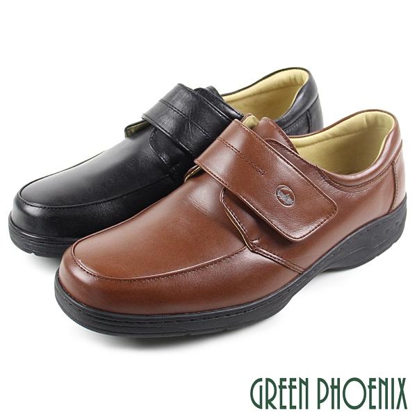 T63-13087 男款全真皮休閒皮鞋 極簡素面縫線全真皮沾黏式皮鞋/休閒鞋/商務鞋【GREEN PHOENIX】