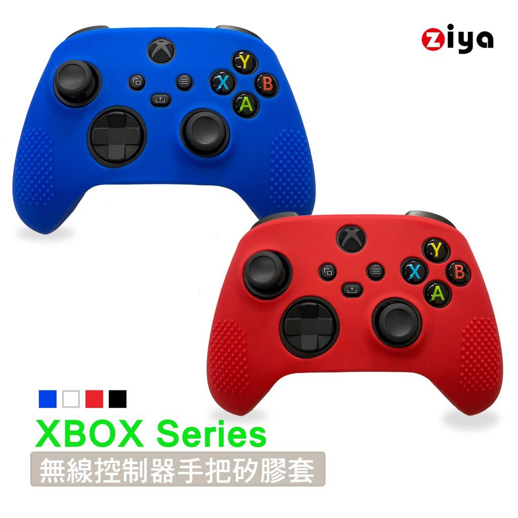[ZIYA] Xbox Series 遊戲手把控制器 矽膠保護套 亮彩款(2入)