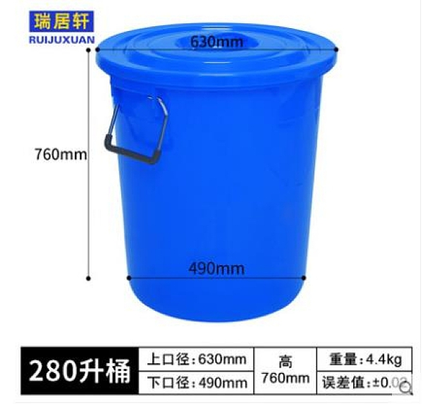 大號加厚多用垃圾桶工廠戶外環衛分類塑膠桶商用家用廚房圓桶帶蓋 3C數位百貨