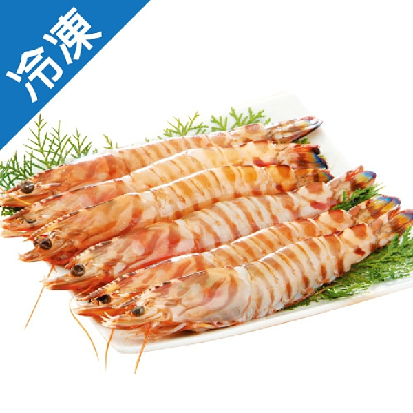 冷凍大明蝦6-8尾 450G/盒【愛買冷凍】
