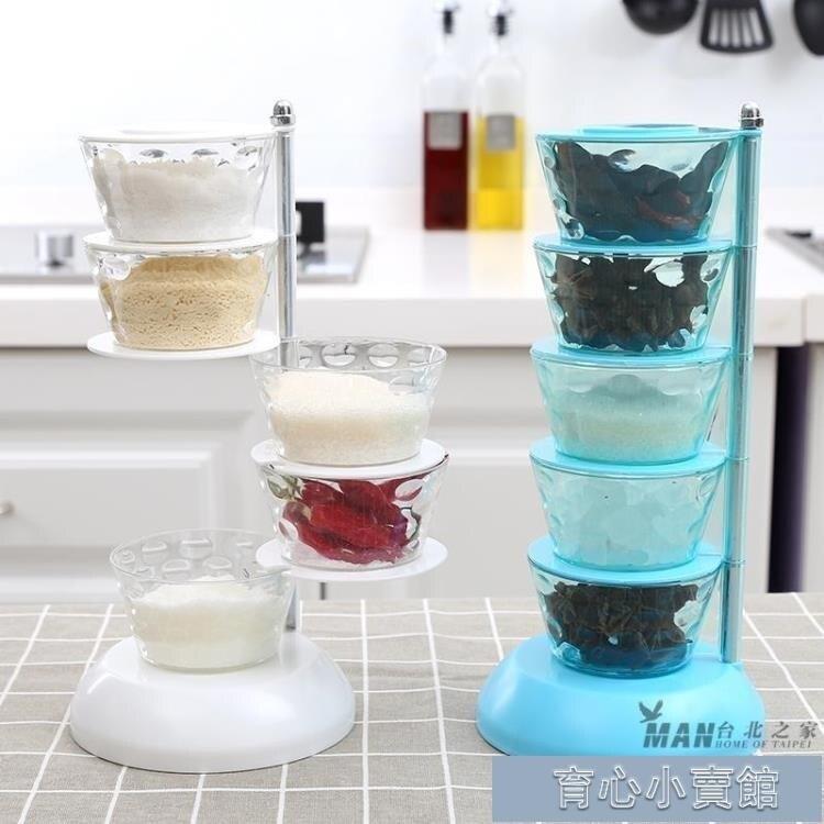 調料收納盒 艾米格創意廚房用品立式調味盒 可旋轉式調味瓶調料收納盒調料罐