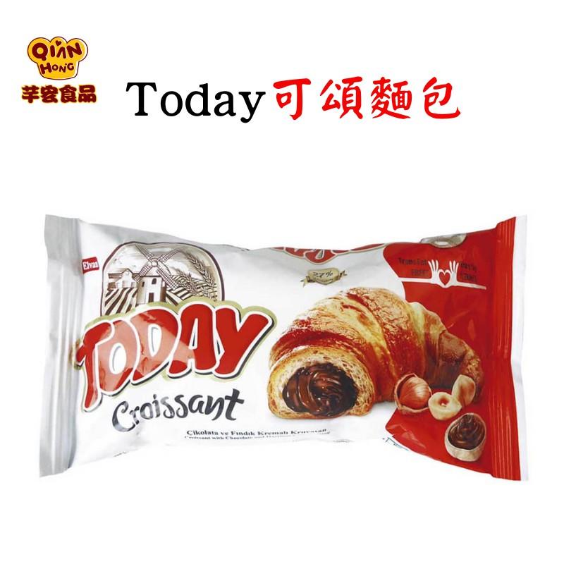 Elvan TODAY 可頌麵包 巧克力口味 45g 現貨 蛋糕 下午茶【芊宏食品】熱銷款 進口零食