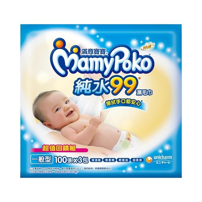 滿意寶寶超柔感純水濕巾一般型100片3包