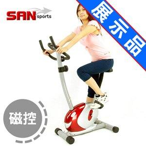 小鯨魚磁控健身車(展示品)(室內腳踏車自行車.美腿機.運動健身器材.便宜.推薦.哪裡買)C121-360--Z
