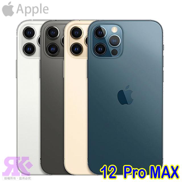 Apple iPhone 12 Pro Max 128G 6.7吋智慧手機
