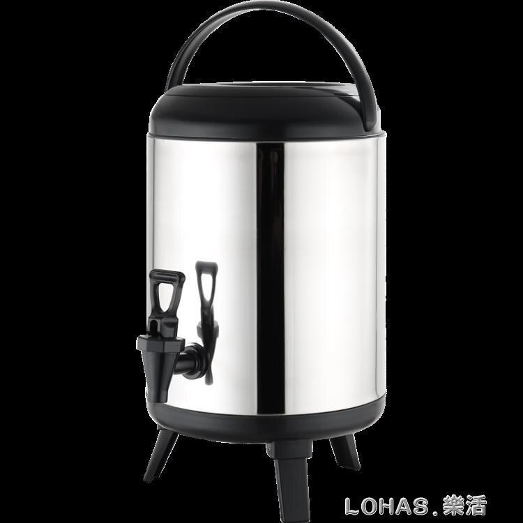 商用大容量保溫保冷豆漿果汁咖啡飲料奶茶店不銹鋼奶茶桶8L10L12Lyh