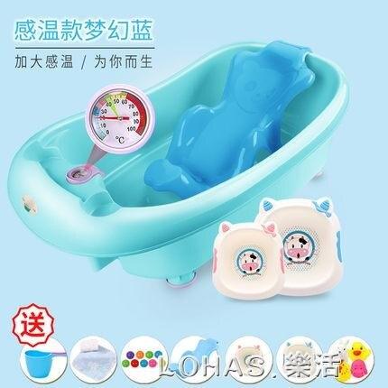 嬰兒洗澡盆新生幼兒可坐躺大號寶寶超大兒童小孩沐浴盆加厚0-6歲yh