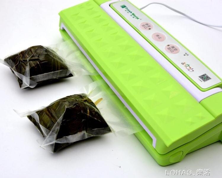 全自動小型家用阿膠糕抽真空機包裝機食品壓縮商用茶葉打包封口機yh