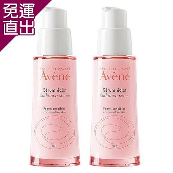 Avene雅漾 醒膚能量精華30ml (2入特惠)【免運直出】