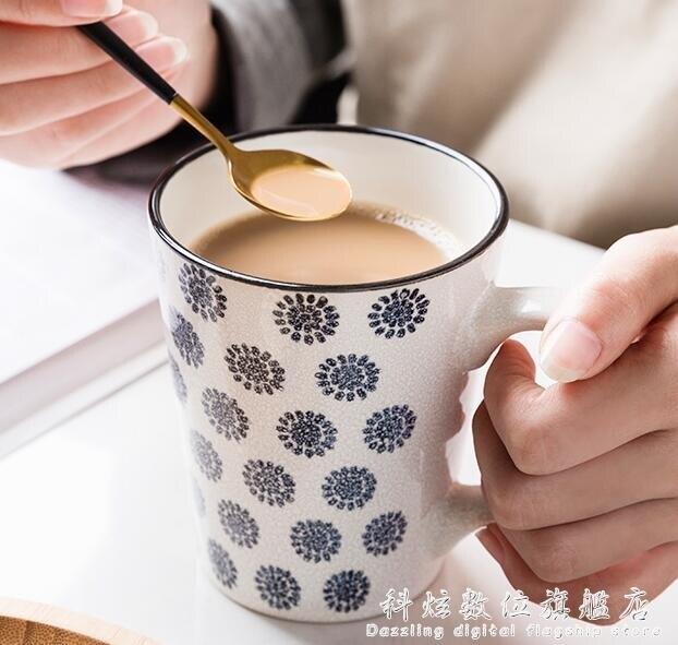 北歐ins馬克杯創意個性潮流水杯陶瓷簡約麥片早餐杯辦公杯子家用