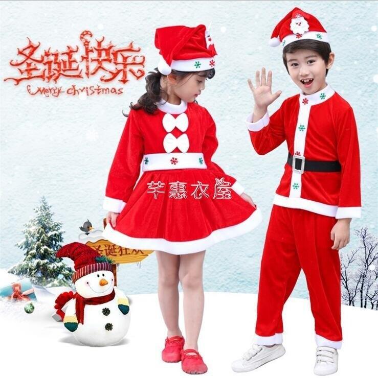 兒童聖誕節服裝聖誕老人男女童幼兒聖誕服套裝cos化妝舞會演出服 交換禮物 聖誕節鉅惠