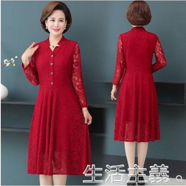 媽媽禮服 媽媽秋裝蕾絲結婚禮服連衣裙喜婆婆婚宴裝丈母娘高貴紅色婚慶裙子 生活主義