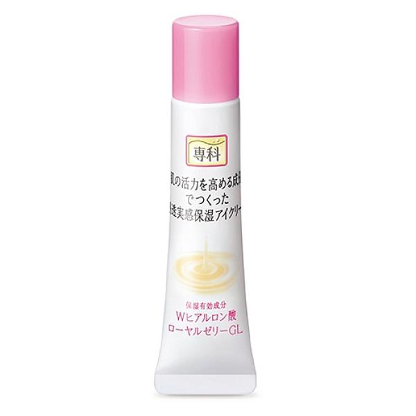 保濕專科修護眼霜 15g