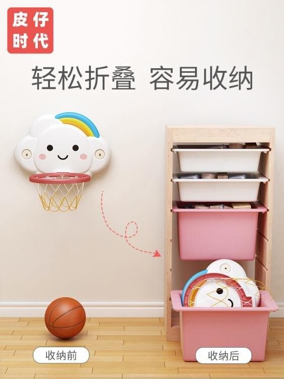 兒童籃球架可升降寶寶家用室內投籃球框嬰幼兒家庭掛墻式小孩玩具 限時折扣