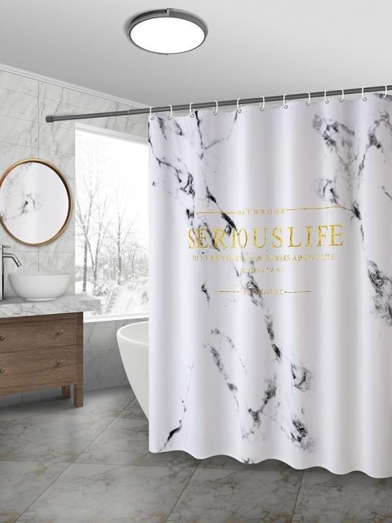 北歐ins簡約浴簾免打孔套裝加厚防水防霉浴室掛簾衛生間簾子布yh