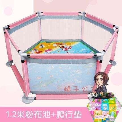 海洋球池 室內球池 兒童海洋球池圍欄可折疊室內家用玩具兒童波波球池無毒無味