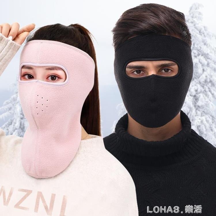 買一送一 秋冬季保暖口罩男女蒙面防塵透氣冬天防寒防風全臉騎行面罩防曬yh