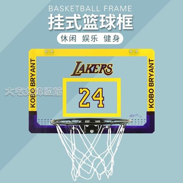 籃球架掛式免打孔籃球框籃筐家用籃球架掛式室內掛式室外可扣籃壁墻兒童YJT 快速出貨