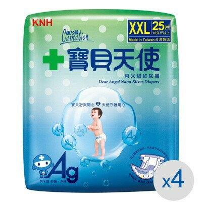 【醫博士】(免運)《超取專區》康乃馨寶貝天使嬰兒紙尿褲XXL (25片*4包)