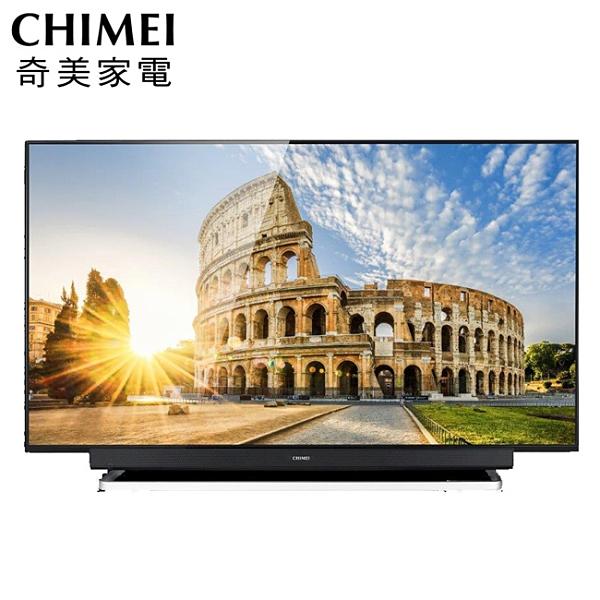 【CHIMEI奇美】55吋大4K HDR智慧連網液晶顯示器 TL-55R600