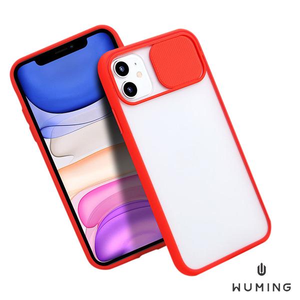 iPhone12液態矽膠手機殼 『無名』 Q10109