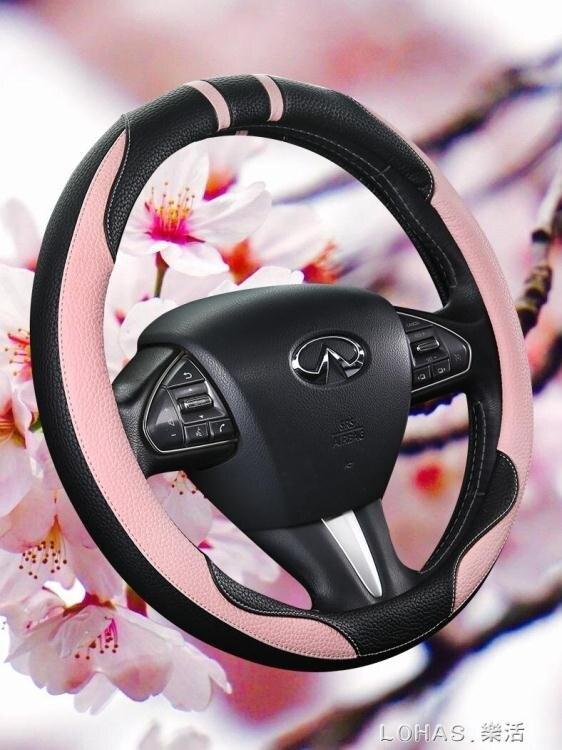 【618購物狂歡節】汽車方向盤套女韓國可愛夏季新款時尚四季通用型把套大眾速騰奔馳yh