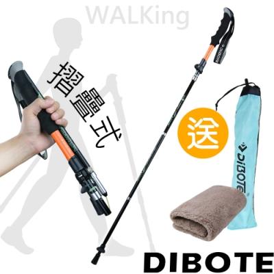 【圓意】DIBOTE 攜帶外出型健走杖/輕盈/直柄外鎖式 7075航太級/折疊式 (橘色) N02-115-1《贈送攜帶型小方巾》