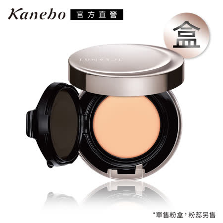 Kanebo 佳麗寶 LUNASOL光漾水肌粉凝霜(粉盒)
