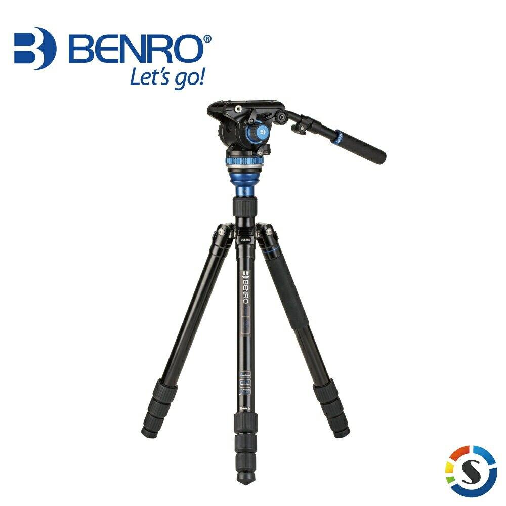 BENRO百諾 A3883TS6PRO 油壓雲台攝影腳架套組(Aero7)