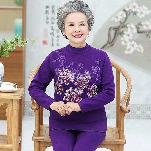 奶奶裝保暖套裝60-70歲中老年人女裝冬裝加絨加厚內衣老人媽媽裝 SUPER SALE 交換禮物