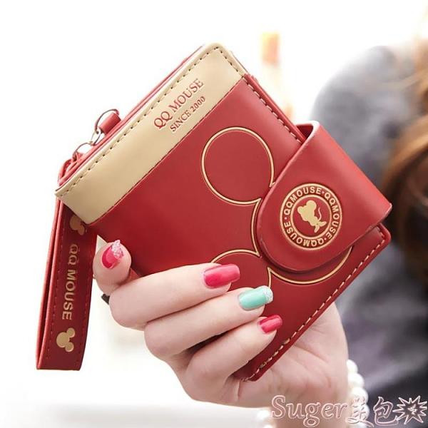 短夾 普瑞蒂秋冬新款女士錢包短款簡約折疊韓版卡通拉鍊學生零錢包  【618 大促】