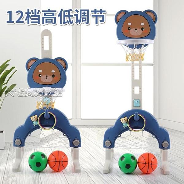 籃球架兒童多功能室內籃球架可升降投球框早教音樂幼兒園運動玩具YJT 快速出貨