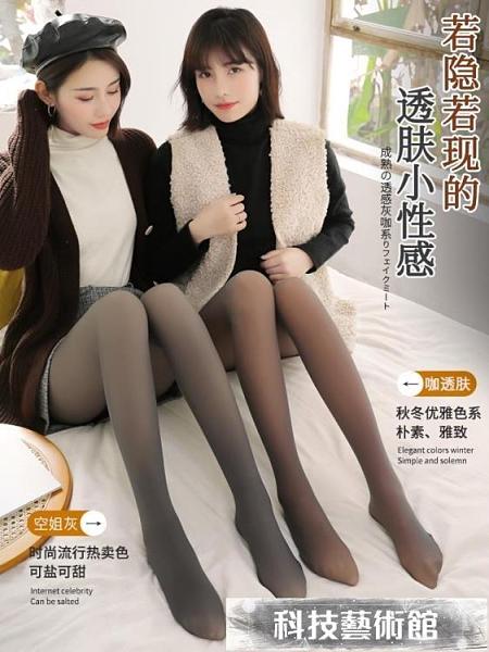 絲襪 絲襪女春秋冬款加厚加絨空姐灰假透肉一體透膚襪打底連褲光腿神器 交換禮物