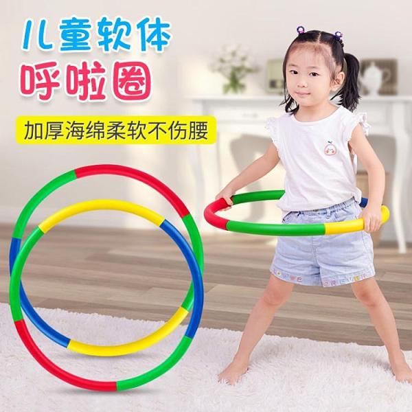 呼拉圈小孩兒童幼兒園小號女寶3-5-6-8歲小學生初學者專用表演圈