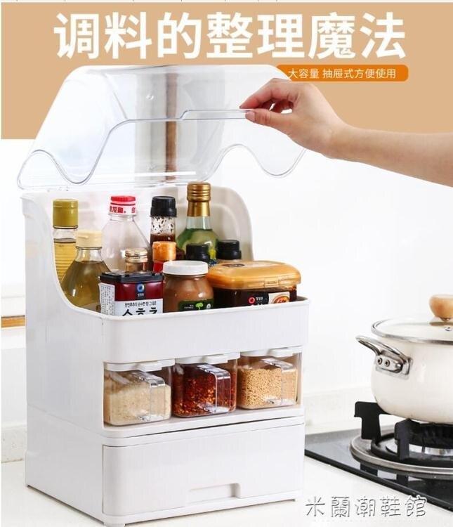 現貨調料盒 防油帶蓋調味盒油鹽醬醋瓶調料罐子置物架廚房用品收納盒組合套裝