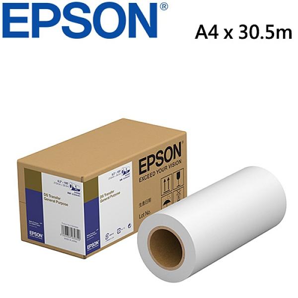EPSON C13S400082 A4 滾筒紙(SC-F530適用)