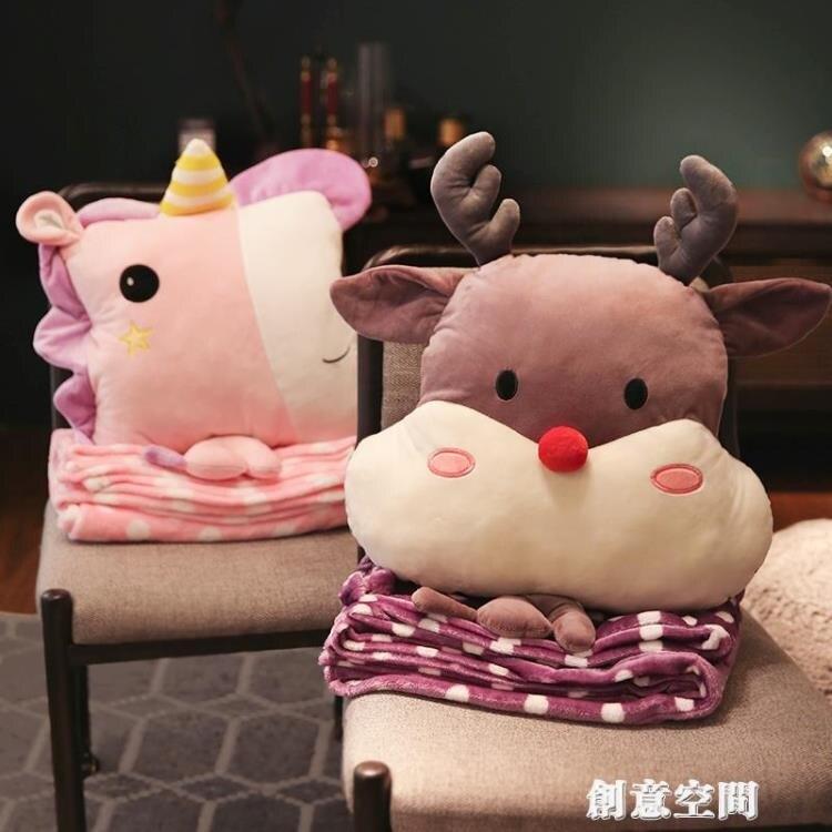 抱枕被子兩用辦公室靠背墊靠枕三合一女生枕頭神器午睡加絨毯子冬 限時折扣