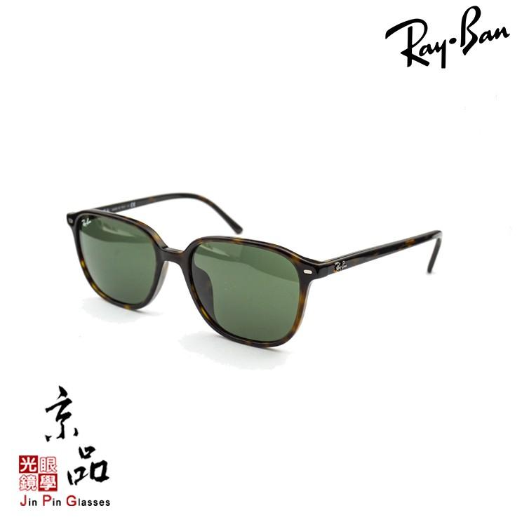 【RAYBAN】RB 2193F 902/31 55mm 玳瑁框 墨綠片 雷朋太陽眼鏡 公司貨 JPG 京品眼鏡