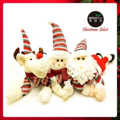 摩達客耶誕-聖誕趴趴翹臀玩偶擺飾三入組-午安枕交換禮物