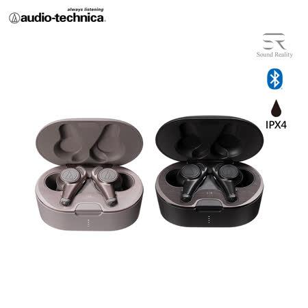 鐵三角 ATH-CKR70TW 真無線藍牙耳機