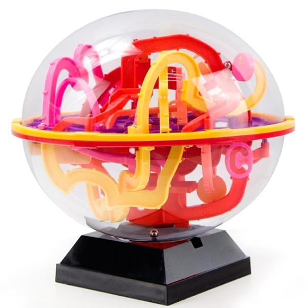 3d立體迷宮球兒童魔幻智力球 cf