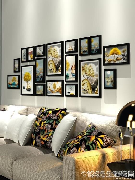 免費洗相片相冊框掛墻免打孔客廳實木照片墻裝飾相框墻沙發背景墻 NMS 限時折扣