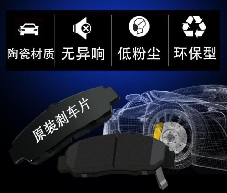 樂天精選▶適配眾泰T600剎車片前後2008原裝Z300大邁X5Z700汽車5008