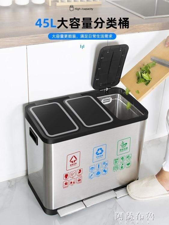 垃圾桶 不銹鋼分類垃圾桶大號商用家用客廳創意廚房帶蓋公共場合戶外圾筒
