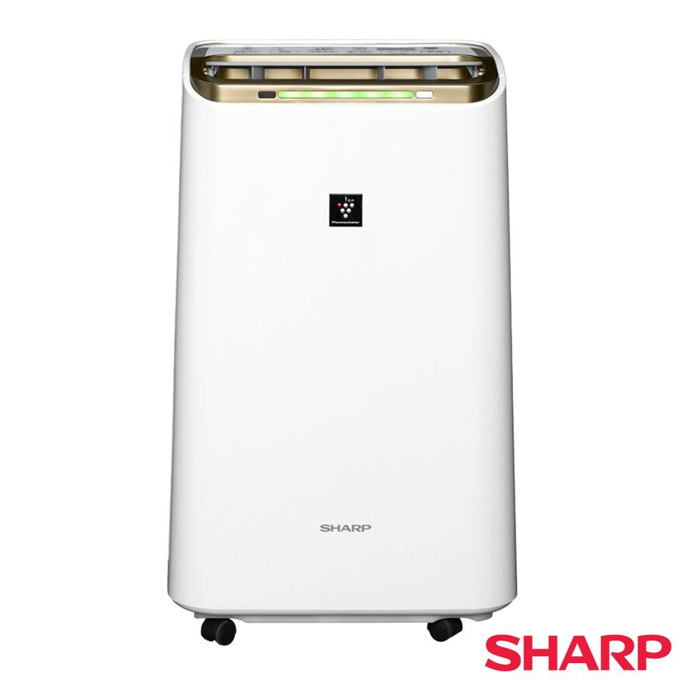 【夏普SHARP】12L自動除菌離子空氣清淨除濕機 DW-L12FT-W