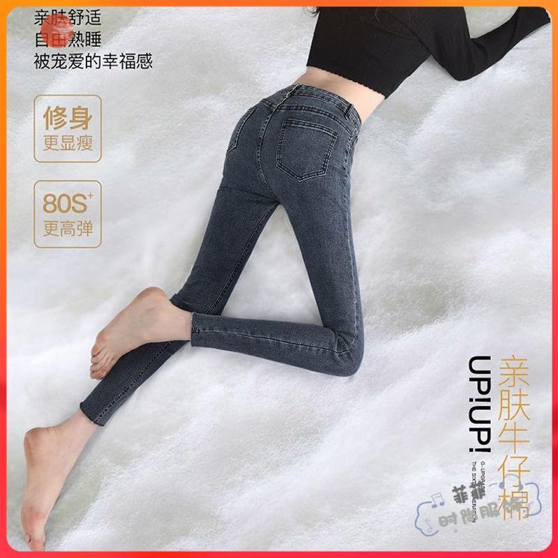 冬季加絨小腳彈力牛仔褲女韓版修身九分鉛筆褲子學生高腰顯瘦百搭
